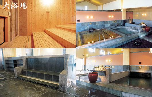 大浴場,天然戸田温泉 ,彩香の湯,おすすめ