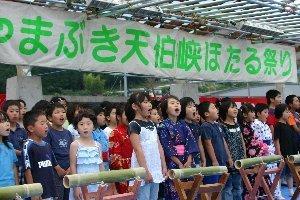 やまぶき天伯狭ほたる祭り風景,蛍,長野県,人気スポット