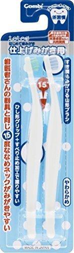 【日本製】コンビ Combi テテオ teteo はじめて歯みがき 仕上げみがき用 (歯の本数の目安:1本~) 15度ななめネック,赤ちゃん,歯ブラシ,