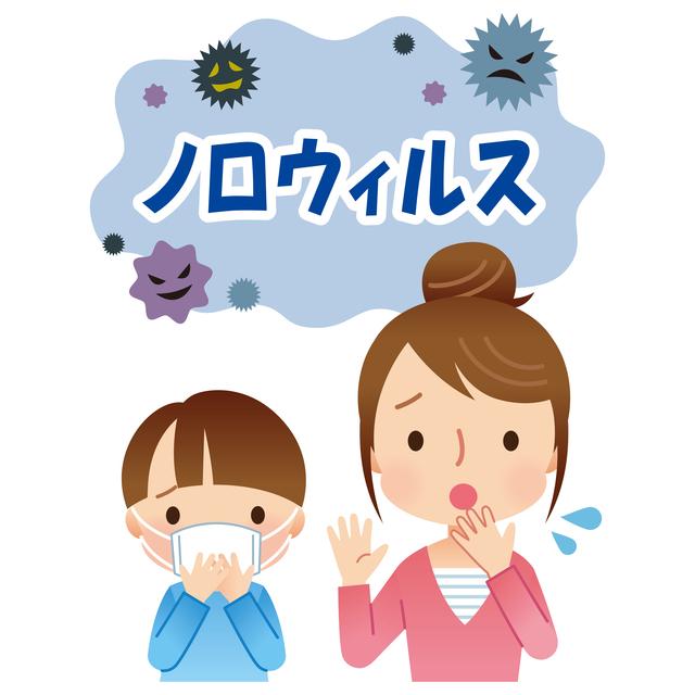 ノロウィルス,ウイルス性胃腸炎,子供,