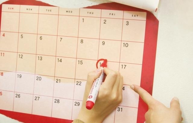 カレンダーの写真,バルーン,出産,