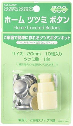 ClOTH-C クロスシー CGH20 ホームツツミボタン くるみボタン 打具付 φ20mm 10個入,イヤリング,作り方,