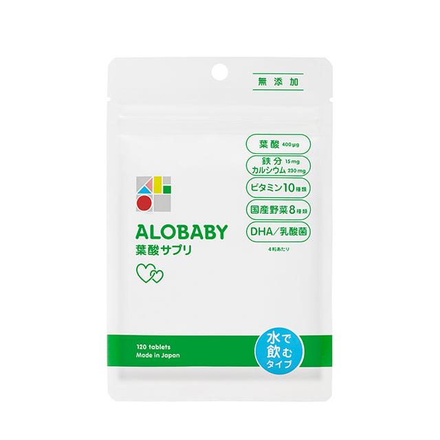 アロベビー 葉酸サプリ,妊婦,葉酸,摂取量
