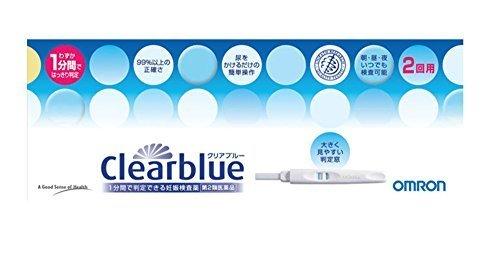 【第2類医薬品】オムロン 妊娠検査薬 クリアブルー 2回用,妊娠時,基礎体温,