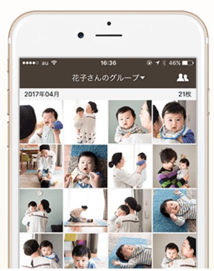 ノハナ,ママ,おすすめ,アプリ