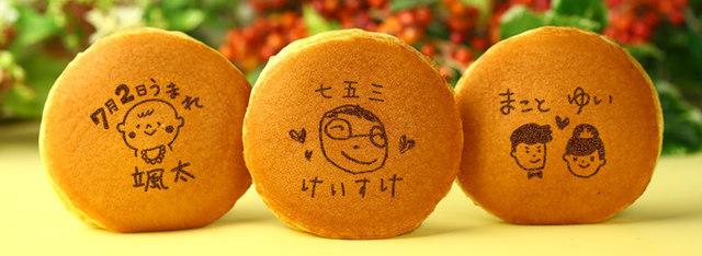 オリジナル手書きどら焼き(3個入),オリジナルお菓子,