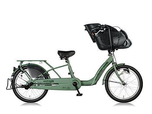 【a.n.design works】 a.n.d coala オリーブドラブ 【HBC-003DX】 黒・グレー,子ども乗せ自転車,電動なし,