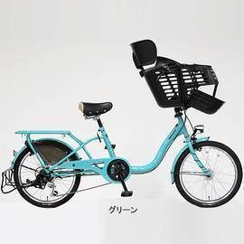 ママフレンド4 206HD|アサヒサイクル ,子ども乗せ自転車,電動なし,