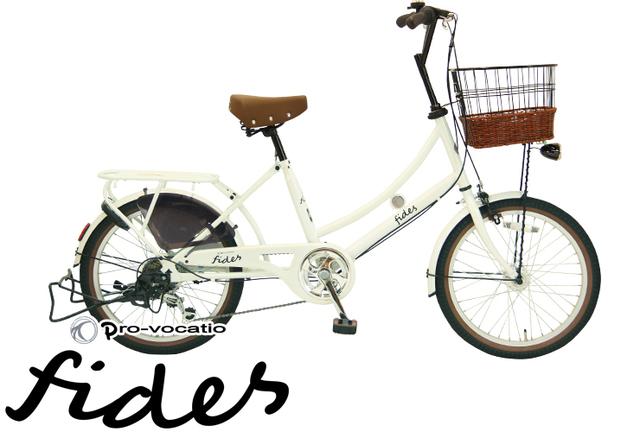 Pro-vocatio フィデース|エビス自転車,子ども乗せ自転車,電動なし,