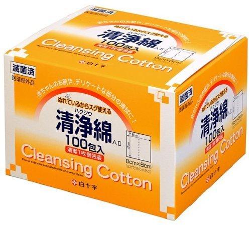 白十字 ハクジウ清浄綿AII(滅菌済)部外品 14004(8X8CM)100ホウイリ,清浄綿,