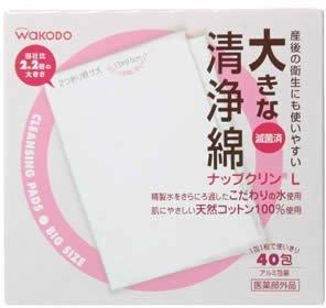 大きな清浄綿 ナップクリンL 40包,清浄綿,