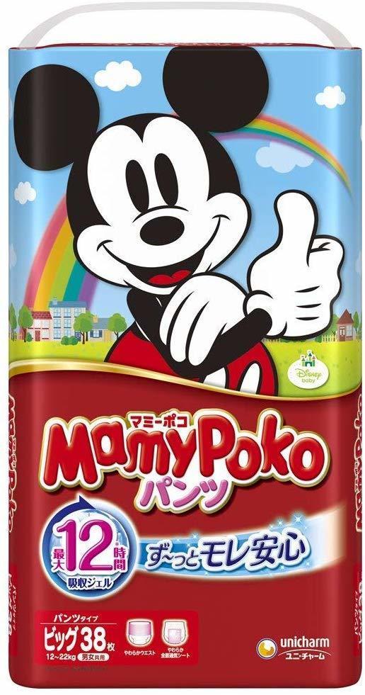 マミーポコ パンツ ビックサイズ 38枚,おむつ,ビッグ,