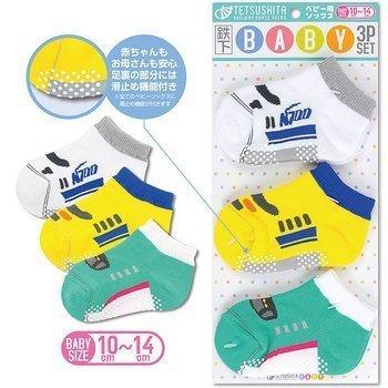 【鉄下 TETSUSHITA】 BABY ベビー用ソックス 3足セット10~14cm E5系はやぶさ・ドクターイエロー・N700系鉄道 靴下 ソックス 子供 ベビーBABY,赤ちゃん,靴下,サイズ