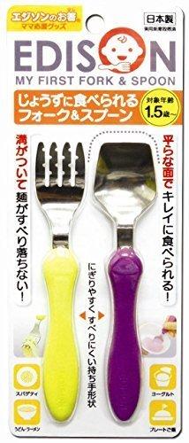 エジソン じょうずに食べられるフォーク&スプーン,子供,スプーン,フォーク