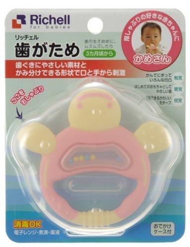 リッチェル 歯がため ( かめさん ),赤ちゃん,歯固め,