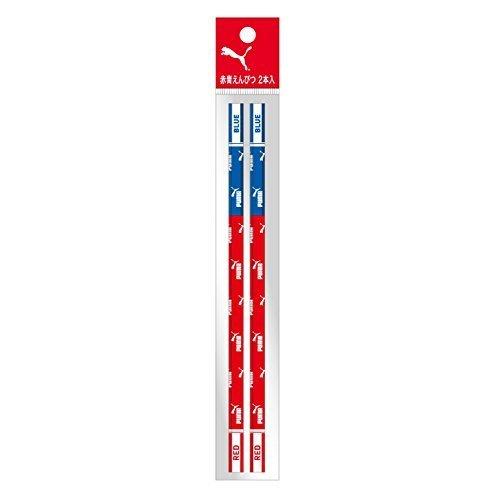 クツワ プーマ 赤青鉛筆 790PM 2本入,小学生,文房具,おすすめ