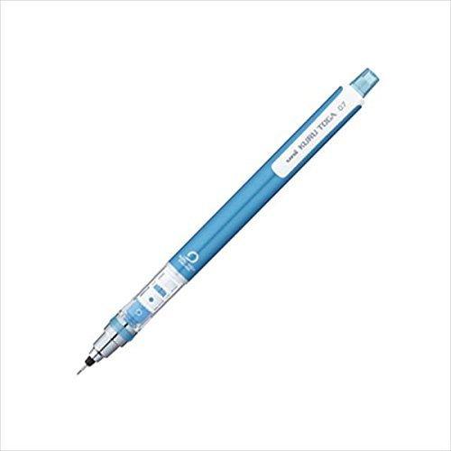 三菱鉛筆:クルトガ スタンダードモデル(0.7mm芯) ブルー M7-450 1P.33 22813,小学生,文房具,おすすめ