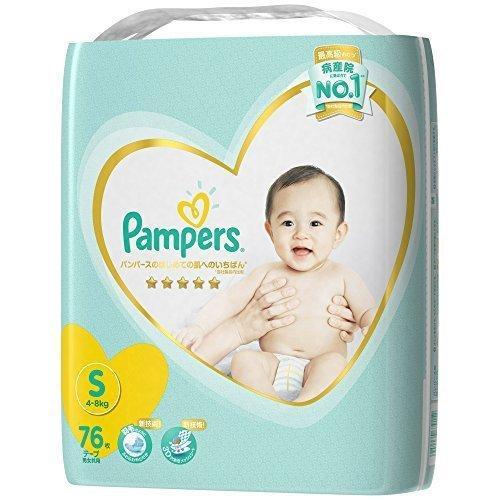パンパース オムツ テープ はじめての肌へのいちばん S(4~8kg) 76枚,おむつ,Sサイズ,