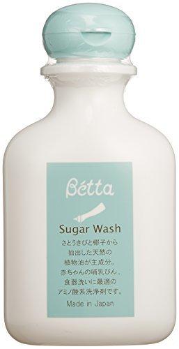 ベッタ (Betta) シュガーウォッシュ(アミノ酸系洗浄剤) 150ml,哺乳瓶洗剤,