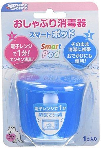 スマートスタート おしゃぶり消毒 スマートポッドR 電子レンジで60秒 そのまま収納ケースとして清潔に持ち運び/ブルー,おしゃぶり,消毒,