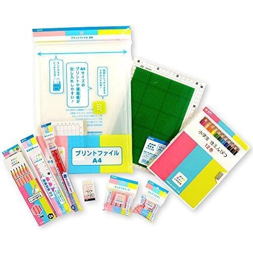 サクラクレパス 文具セット 小学生文具オリジナルセット ピンク GBS250#20,小学校,入学準備,