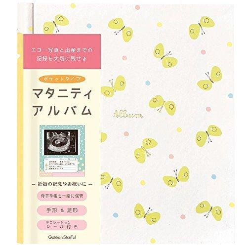 学研ステイフル マタニティアルバム ちょうちょ D26003,エコー写真,アルバム,