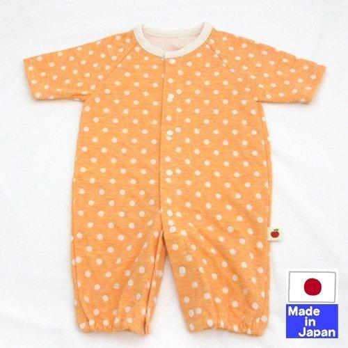 接結ニット七分袖ツーウェイオール(ドット)50-60cm 日本製 (オレンジ),カバーオールとは,