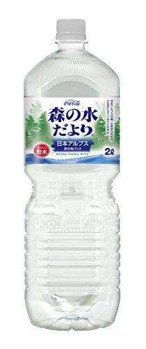 [2CS] コカ・コーラ 森の水だより 日本アルプス (2.0L×6本)×2箱,赤ちゃん,ミネラルウォーター,