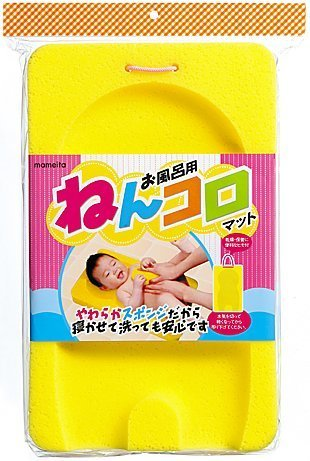 お風呂用 ねんコロマット,お風呂マット,赤ちゃん,