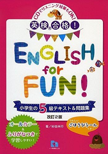 英検®合格! ENGLISH for FUN 小学生の5級テキスト&問題集,小学3年生,問題集,