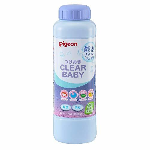 ピジョン Pigeon つけおきCLEAR BABY 350g 酵素パワーでスッキリ,赤ちゃん,ストロー,