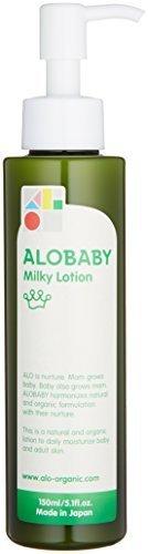 アロベビー ミルクローション 150ml,赤ちゃん,保湿,
