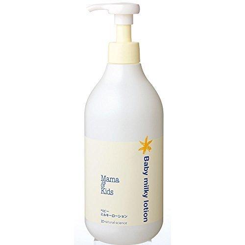 ベビーミルキーローションお得用サイズ380ml,赤ちゃん,保湿,