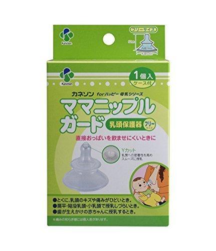 カネソン Kaneson ママニップルガード 乳頭保護器 フリーサイズ,乳頭保護器,