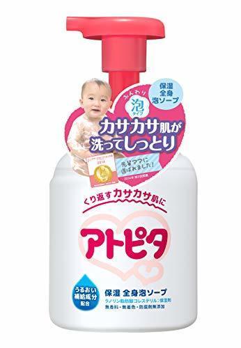 アトピタ 全身ベビーソープ 泡タイプ ポンプ式,赤ちゃん,お風呂,時間