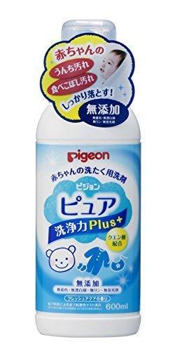 ピジョン 赤ちゃんの洗たく用洗剤 ピュア 洗浄力Plus+ 600ml,布おむつ,洗濯,