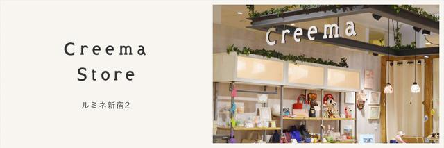 Creema(クリーマ)|ハンドメイド・手作り・クラフト作品の通販、販売サイト,抱っこひも,よだれカバー,手作り