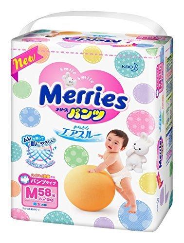 メリーズパンツ Mサイズ(6~11kg) さらさらエアスルー 58枚,おむつ,ランキング,