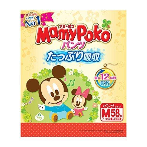 マミーポコ パンツ M (7~10kg) 58枚,おむつ,ランキング,