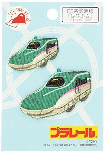 パイオニア ワッペン プラレール E5系 新幹線 はやぶさ PR450-60774,アイロンワッペンの付け方,
