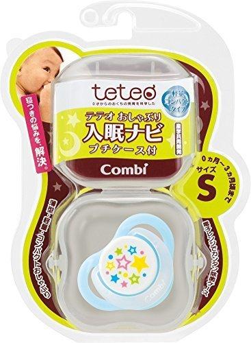 コンビ テテオ おしゃぶり 入眠ナビ サイズS プチケース付 スウィートブルー 【対象月齢:0ヶ月~3ヶ月頃まで】,赤ちゃん,おしゃぶり,