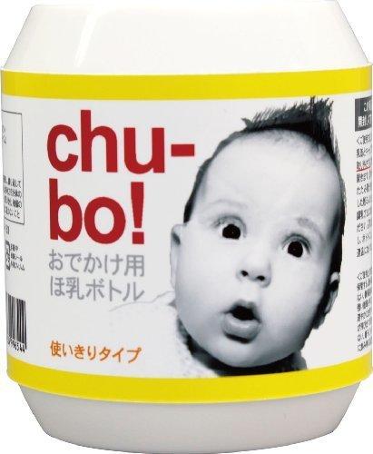 Chu-bo(チューボ) chu-bo! チューボ おでかけ用ほ乳ボトル 使い切りタイプ 1個入,使い捨て,哺乳瓶,