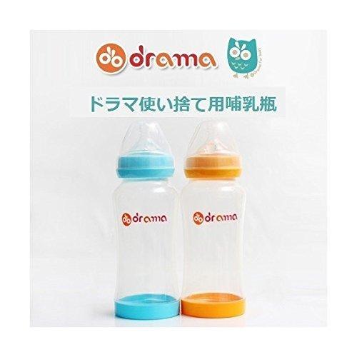 使い捨て哺乳瓶&パック drama 正規輸入品 (DR2060 Blue) ほ乳瓶 旅行 非常用 お出かけ用 哺乳瓶,使い捨て,哺乳瓶,
