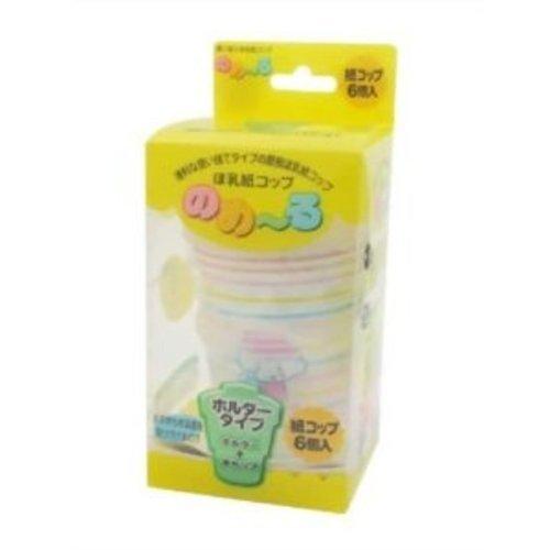 ケイビーエクセル ほ乳紙コップ のめ~る キャップ付 1セット(紙コップ6コ入),使い捨て,哺乳瓶,