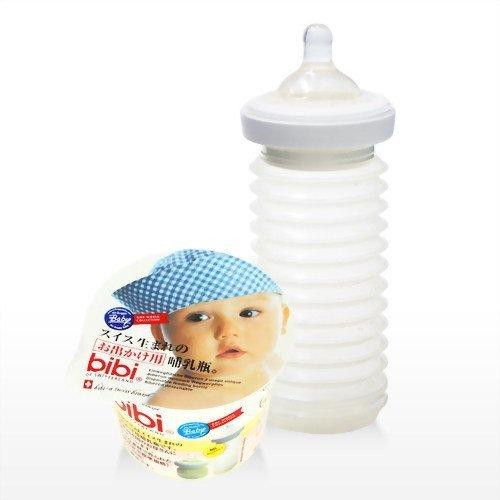 bibi お出かけ用ミルクボトル BIBIDBFS36-1,使い捨て,哺乳瓶,