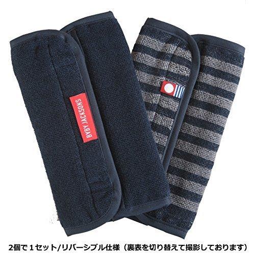 日本製 抱っこひも用よだれパッド 今治タオル … (ネイビー×グレーボーダー),抱っこ紐,よだれカバー,