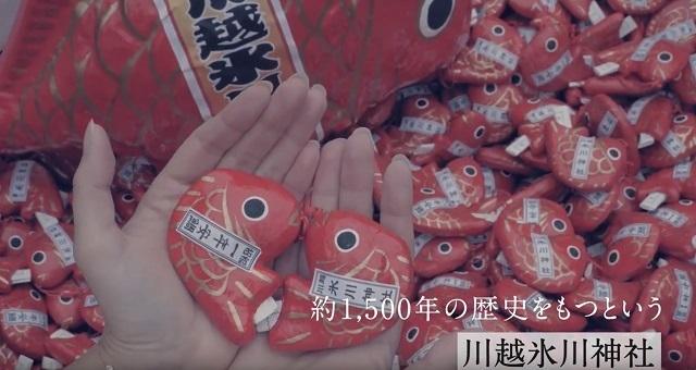小江戸8,