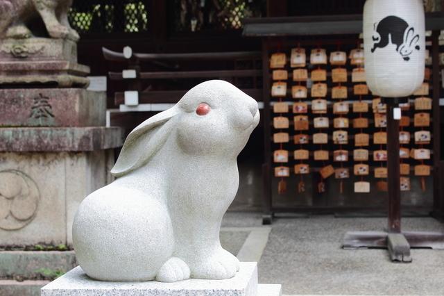 岡崎神社,子宝神社,