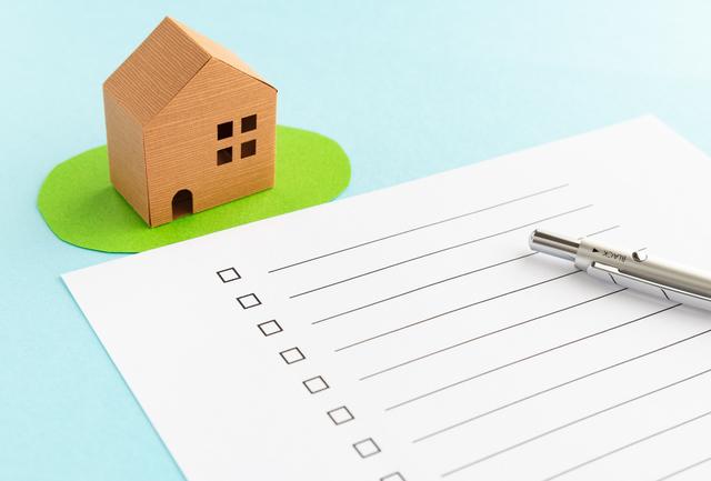 予算と条件,注文住宅,マイホーム,