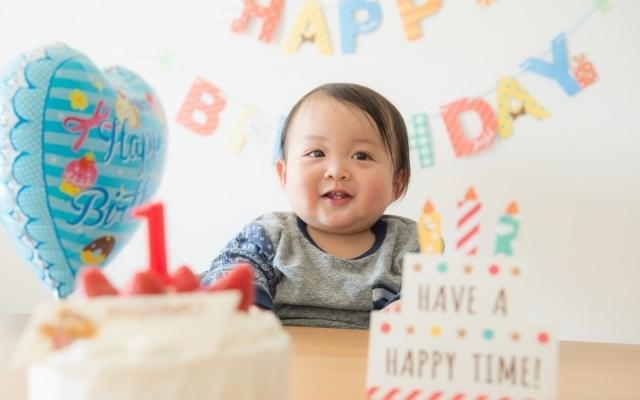 1歳の誕生日を迎えた子ども,